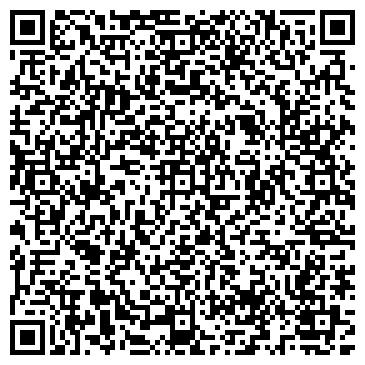 QR-код с контактной информацией организации Ван Хоф Юкрейн ЛТД, ООО