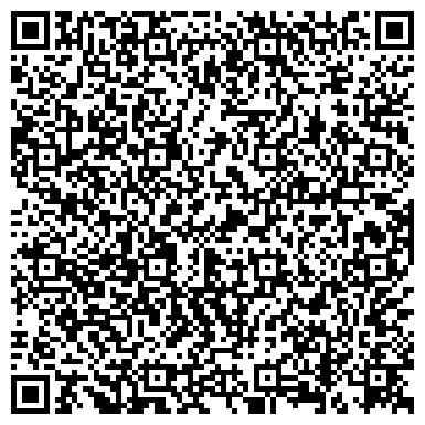 QR-код с контактной информацией организации Агротехкомплект, ЧП