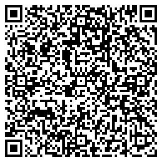 QR-код с контактной информацией организации МАГАЗИН ВЕРСАЛЬ