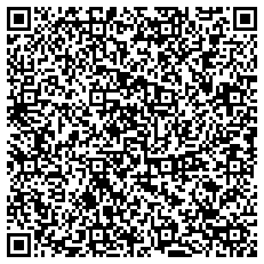 QR-код с контактной информацией организации Нью лайн агро, ООО