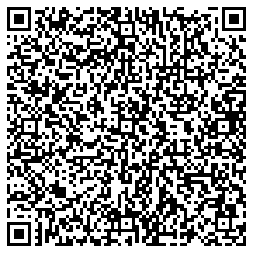 QR-код с контактной информацией организации Red Tractor, ООО