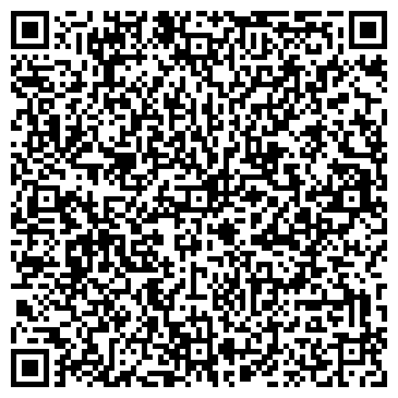 QR-код с контактной информацией организации Хартехпром-97, ЧФ