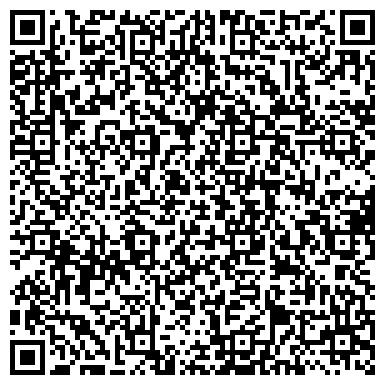 QR-код с контактной информацией организации Совнархоз база, ООО