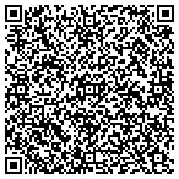 QR-код с контактной информацией организации Лидер-Агро КР, ООО