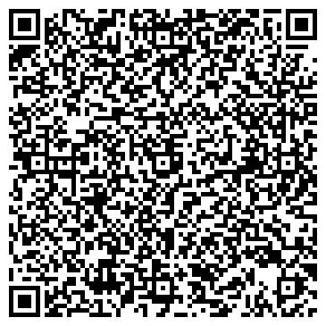 QR-код с контактной информацией организации Альфа Агросервис, ЧП