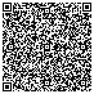 QR-код с контактной информацией организации Агромакс, ЗАО