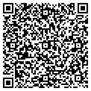 QR-код с контактной информацией организации ВЕГА 17, ООО