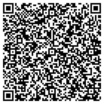QR-код с контактной информацией организации Брага,ЧП
