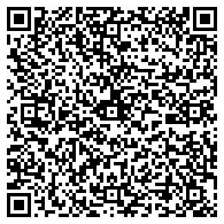 QR-код с контактной информацией организации АЛАЯ РОЗА