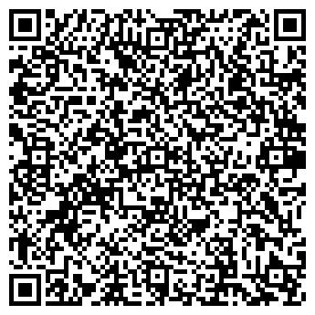 QR-код с контактной информацией организации Слава,ЧП