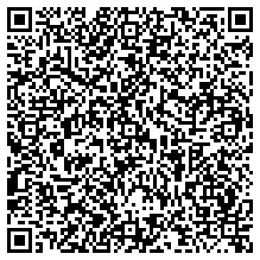 QR-код с контактной информацией организации Агропромтехника, ООО