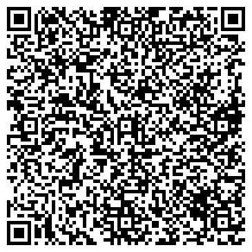 QR-код с контактной информацией организации Винагротех, ООО
