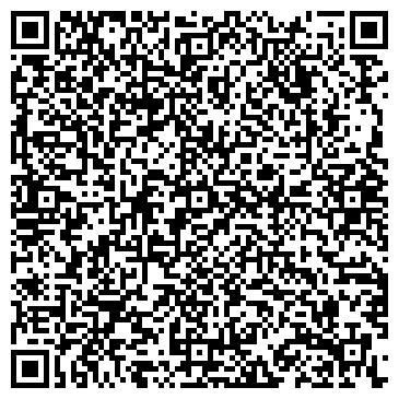 QR-код с контактной информацией организации Таврос Агро, ООО