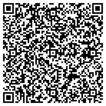 QR-код с контактной информацией организации Тил-Транc, ЧП