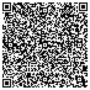 QR-код с контактной информацией организации Спецагротехника, ЧП