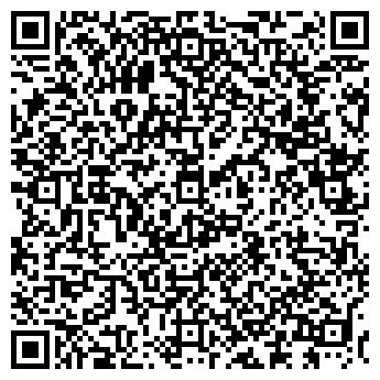 QR-код с контактной информацией организации Адамс-Трейд, ООО