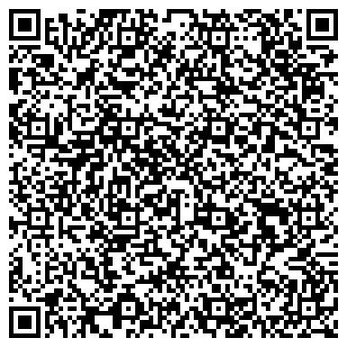 QR-код с контактной информацией организации Торговый Дом Бердянсксельмаш, ООО