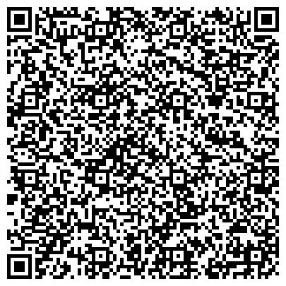 QR-код с контактной информацией организации Западная торговая компания, ООО