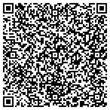 QR-код с контактной информацией организации Лемкен-Украина, ДП