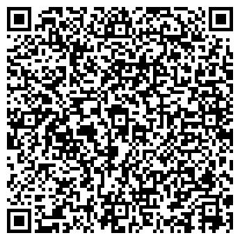 QR-код с контактной информацией организации Арсен ТПК, ЧП