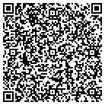 QR-код с контактной информацией организации ГЕО КОД