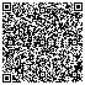 QR-код с контактной информацией организации Бердянский завод сельхозтехники Альфа, ДП