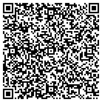 QR-код с контактной информацией организации Агроинженерия, ООО