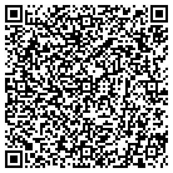 QR-код с контактной информацией организации Интерагромир, ООО