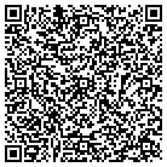 QR-код с контактной информацией организации КОМСЕРВИС