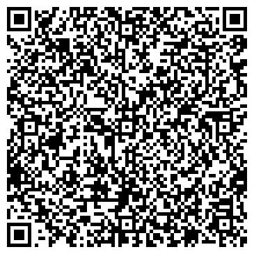 QR-код с контактной информацией организации Лидер-Бук, ЧП