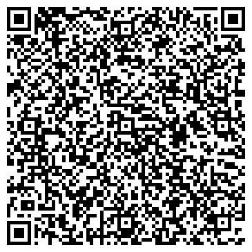 QR-код с контактной информацией организации Agro TCS (Агро ТКС), ЧП