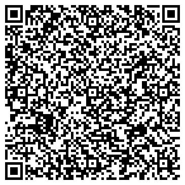 QR-код с контактной информацией организации Винкомстандартсервис, ЧП