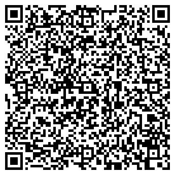 QR-код с контактной информацией организации Огнас, ООО