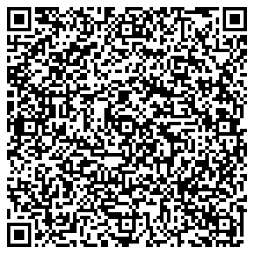 QR-код с контактной информацией организации ЭкспоАгро, ООО