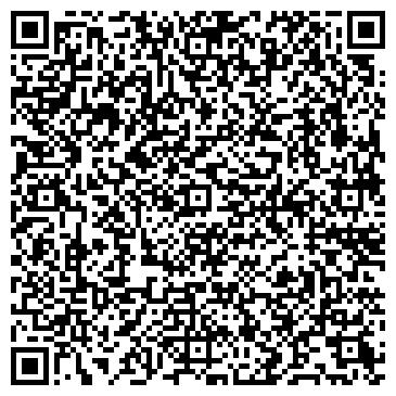 QR-код с контактной информацией организации Адамант-Сервис, ЧП
