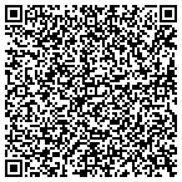 QR-код с контактной информацией организации Про-Движение, ЧП