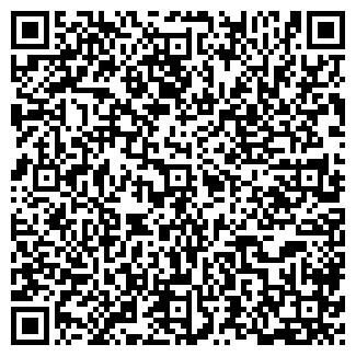 QR-код с контактной информацией организации КЛАССИКА