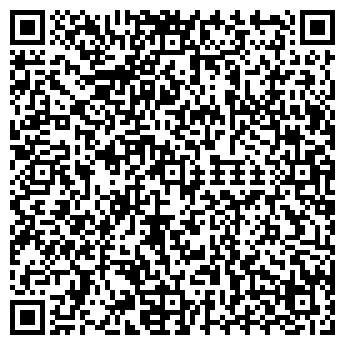 QR-код с контактной информацией организации Атек, ЗАО
