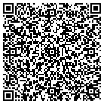 QR-код с контактной информацией организации Нива, СФГ