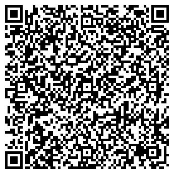 QR-код с контактной информацией организации Румек Украина, ООО