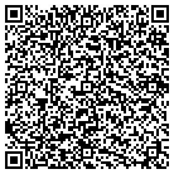 QR-код с контактной информацией организации Ростсельмаш, ООО