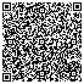 QR-код с контактной информацией организации Днипро, ООО