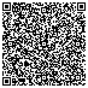 QR-код с контактной информацией организации Гадячская сельхозтехника, ЧАО