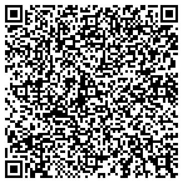 QR-код с контактной информацией организации Интек Групп, ООО