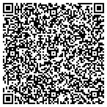 """QR-код с контактной информацией организации ТзОВ """"Західтранссервіс плюс"""""""