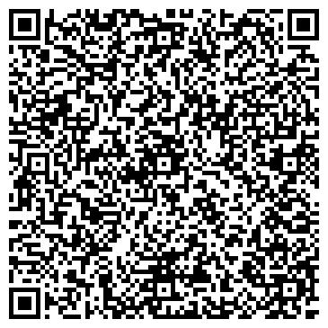 """QR-код с контактной информацией организации интернет-магазин """"Альбион"""""""