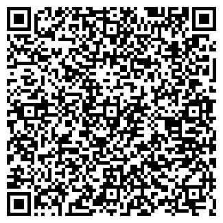 QR-код с контактной информацией организации Субъект предпринимательской деятельности ПоСейКо