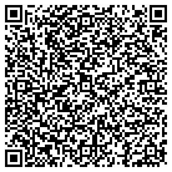 QR-код с контактной информацией организации техно 24