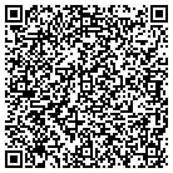 QR-код с контактной информацией организации ФОП Науменко
