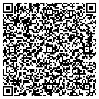 QR-код с контактной информацией организации ТзОВ Рона Захід